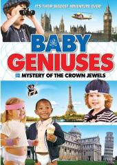 Baby Geniuses 3: Mystery of the Crown Jewels