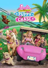 Barbie and Her Sisters in the Puppy Chase