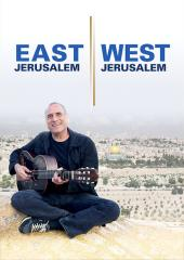East Jerusalem/West Jerusalem