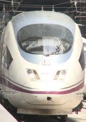 Real Fast Rail