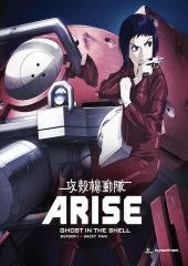 Ghost In The Shell: Arise Border 1: Ghost Pain