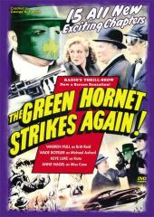 The Green Hornet Strikes Again