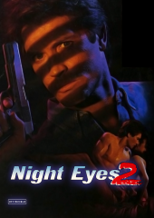 Night Eyes 2