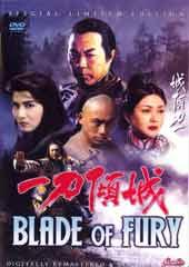 Blade of Fury