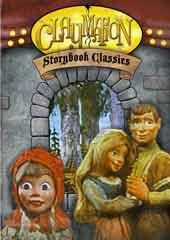 Claymation Storybook Classics