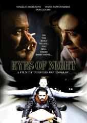 Eyes of Night (Matia apo nyhta)