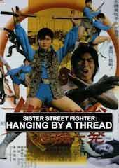 Sister Street Fighter, Hanging By A Thread
