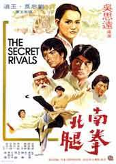 Secret Rival 1