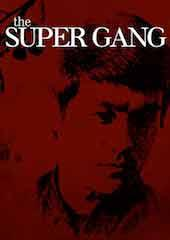 The Super Gang