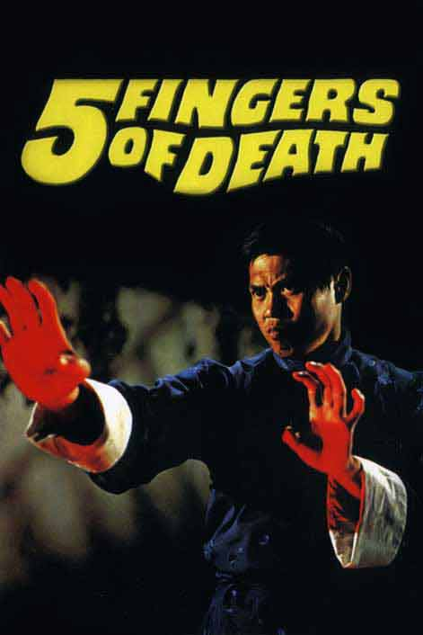 5 Fingers of Death (Tian xia di yi quan)