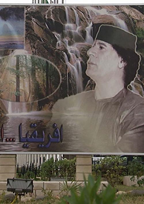 Muammar Gaddafi's Death