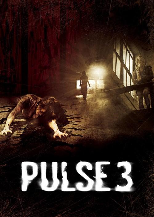 Pulse III