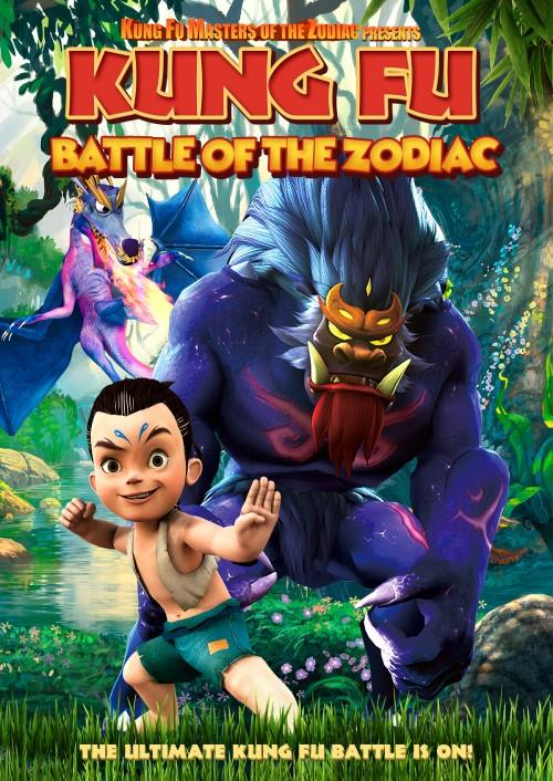 Kung Fu: Battle of the Zodiac
