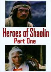 Heroes of Shaolin 1