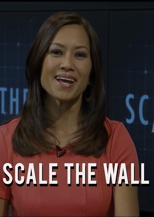 NASDAQ Scale the Wall - Leah Busque