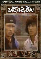 Duel Of The Dragon