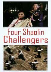 The Four Shaolin Challengers