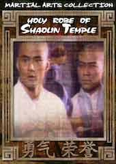 Holy Robe of Shaolin Temple