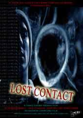 Lost Contact