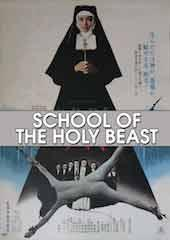 School of The Holy Beast
