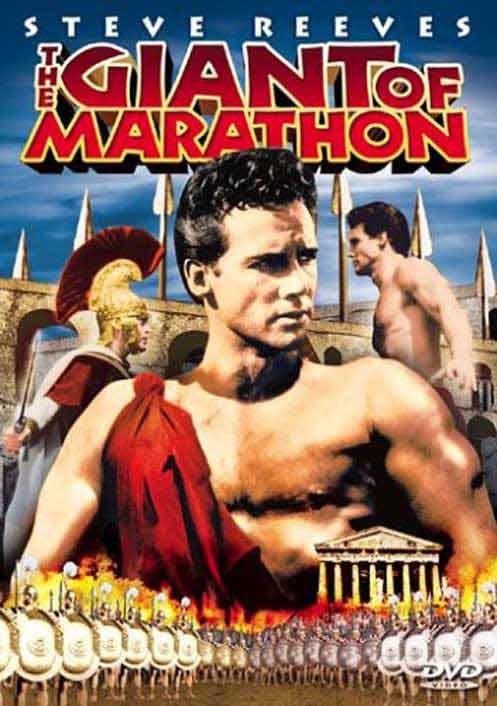The Giant Marathon